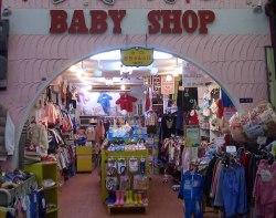 守口赤ちゃんの店