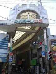 商店街入口